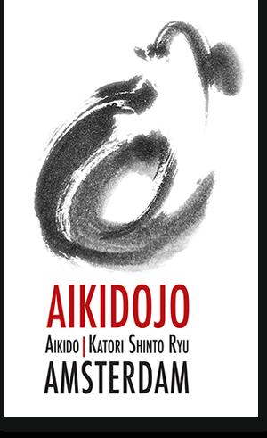 Aikido en Katori Shinto Ryu in Amsterdam